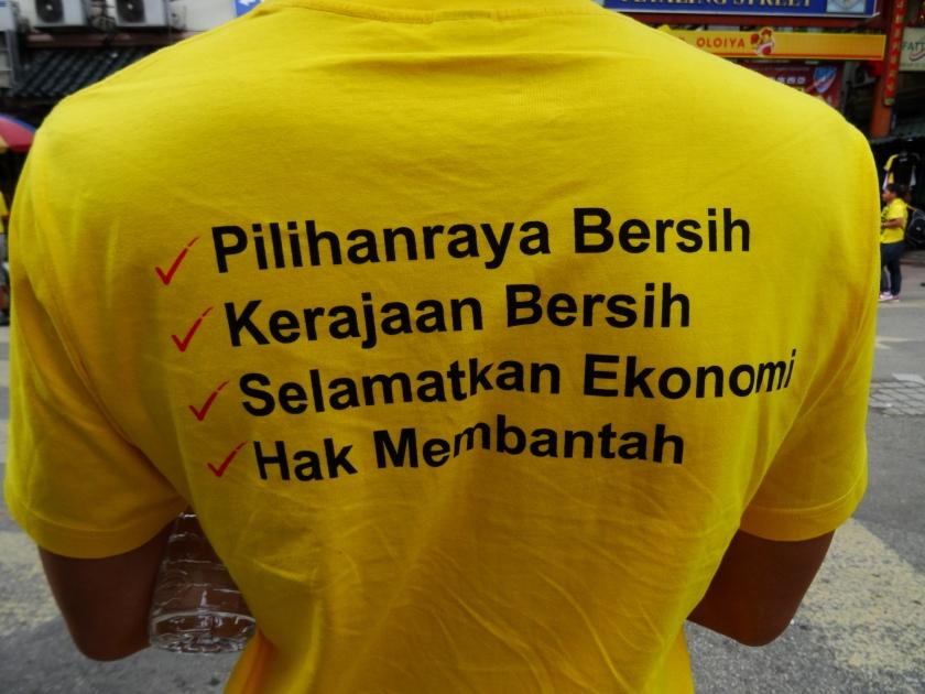 8.3-Demo-Tshirt